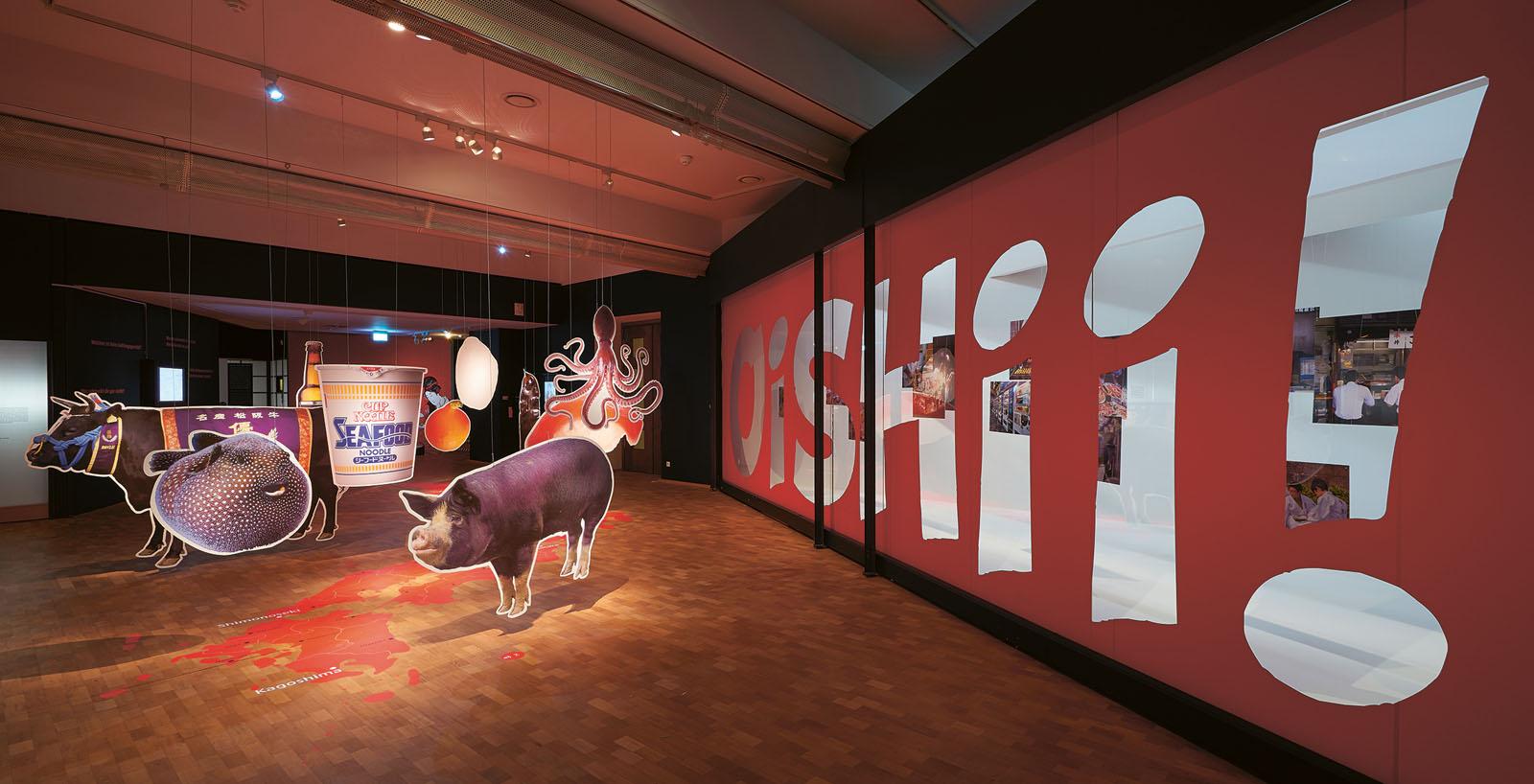 Lange Nacht der Museen Stuttgart - Linden Museum Oishii