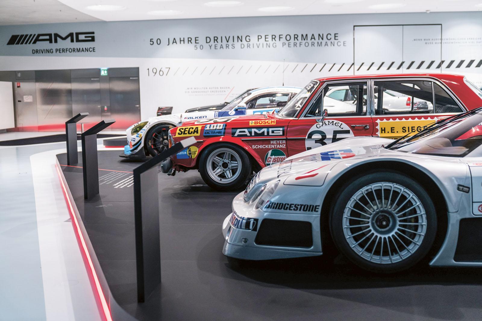 Lange Nacht der Museen Stuttgart - AMG Sonderausstellung 2017/2018